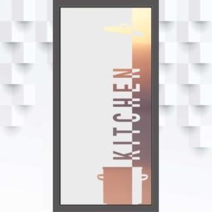 Motiv mit Text: Kitchen Pot auf Fensterfolie